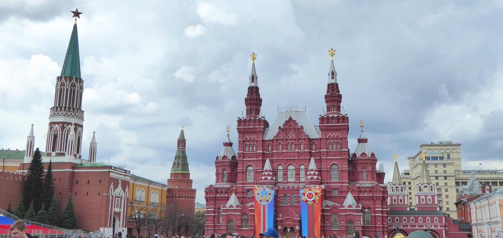 Museo Estatal Historia de Moscú