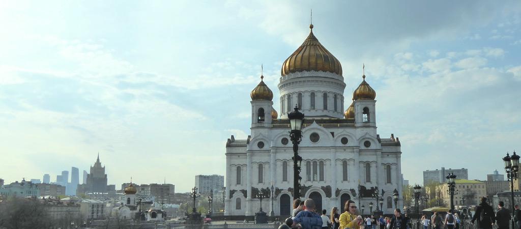 Catedral Cristo Salvador de Moscú
