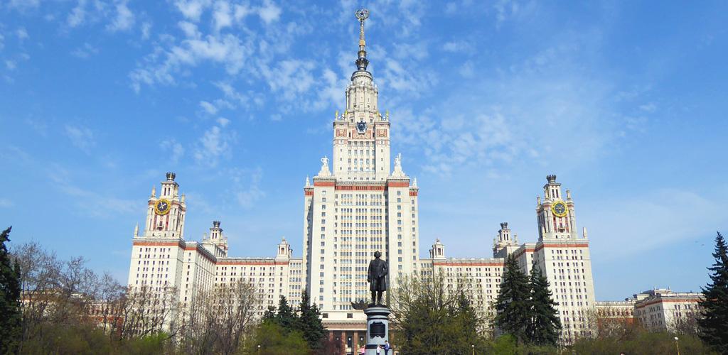 Seven Sisters - Universidad Estatal de Moscú