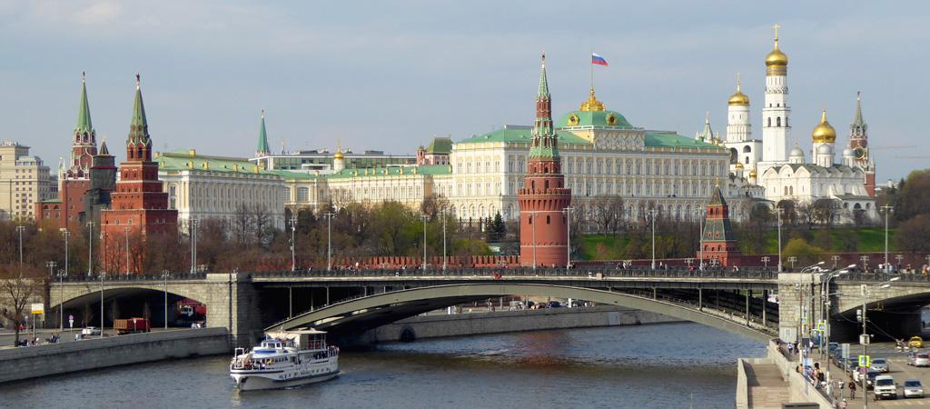 Vistas del Kremlin de Moscú