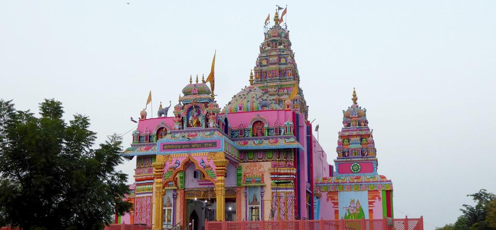 Templo hindú Giriraj Ji Maharaj Mandir en las cercanías de Jaipur